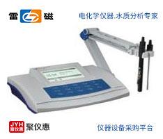 上海雷磁 PXSJ-216F台式离子计