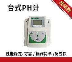 聚创环保 PHS-3C型台式PH计