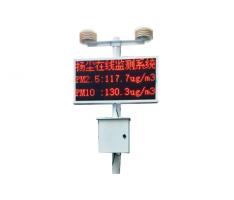 JCF-3000系列扬尘噪声在线监测系统